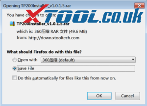 xtool-x100-pro2-update-guide-02
