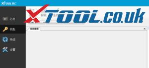 xtool-kc501-generate-key-procedure-02