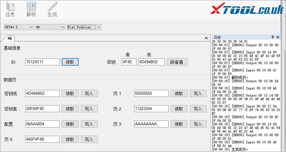 xtool-kc501-generate-key-procedure-05