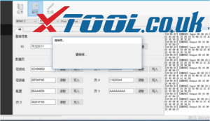 xtool-kc501-generate-key-procedure-06