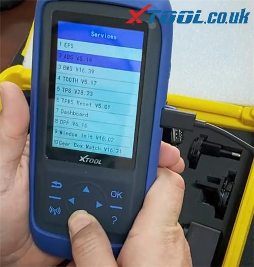 how to use Xtool 300p  03