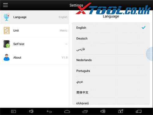 Xtool X100 Pad2 Pro Change Language